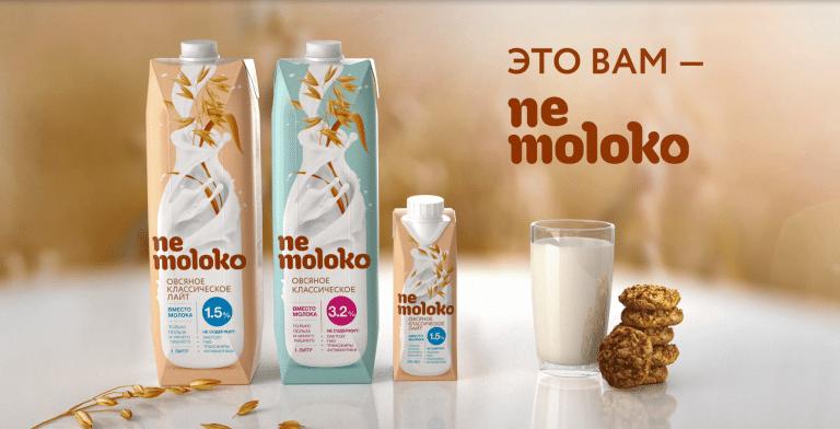 овсяное молоко не молоко