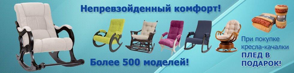 LeSet - фото pic_578c8e985576269_1920x9000_1.jpg