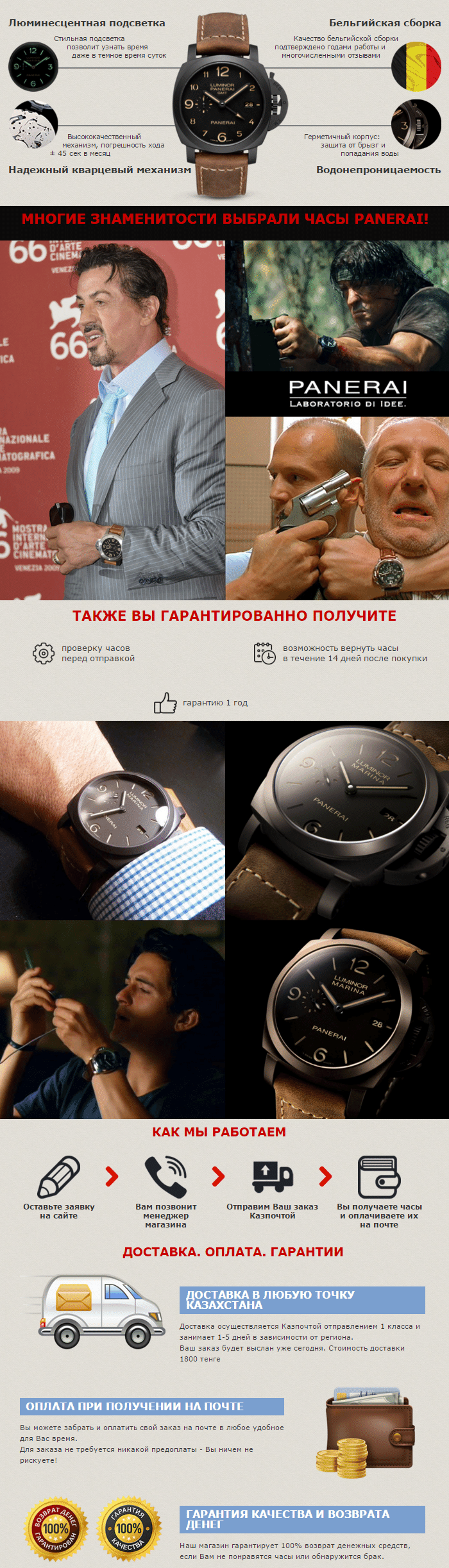 Часы Panerai Luminor Marina (копия) - фото Часы Panerai Luminor Marina