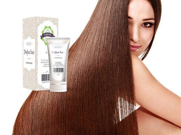 Маска для волос Perfect Hair в Сызрани