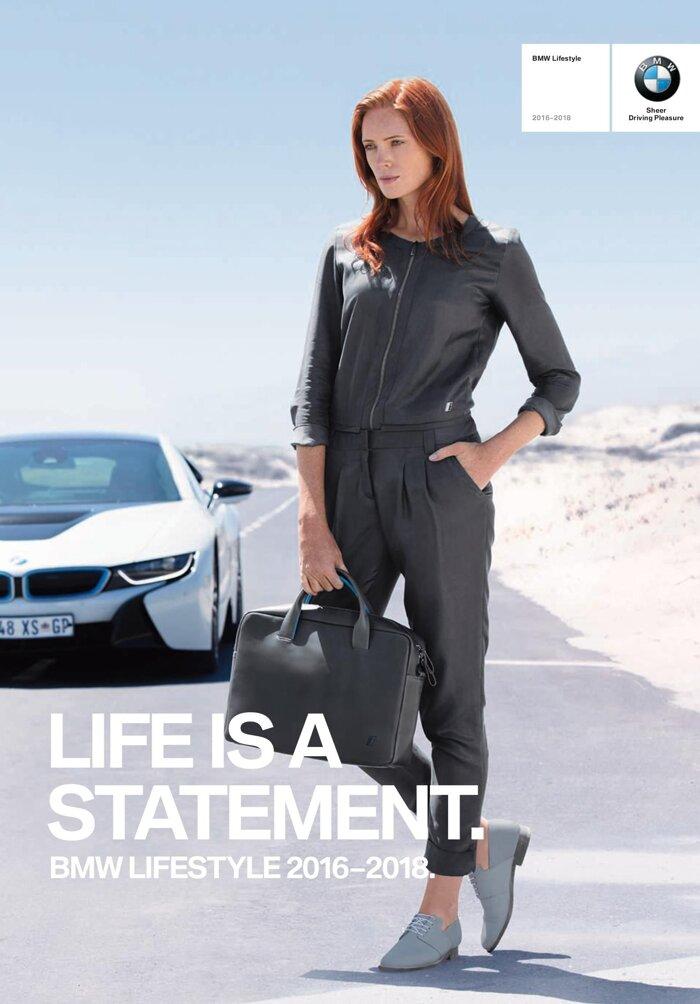 Коллекция BMW LIFESTYLE 2016-2018 - фото 1