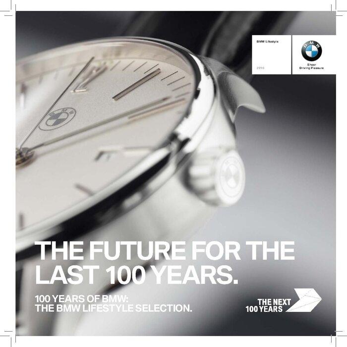 Коллекция аксессуаров 2016 BMW THE NEXT 100 YEARS - фото 5