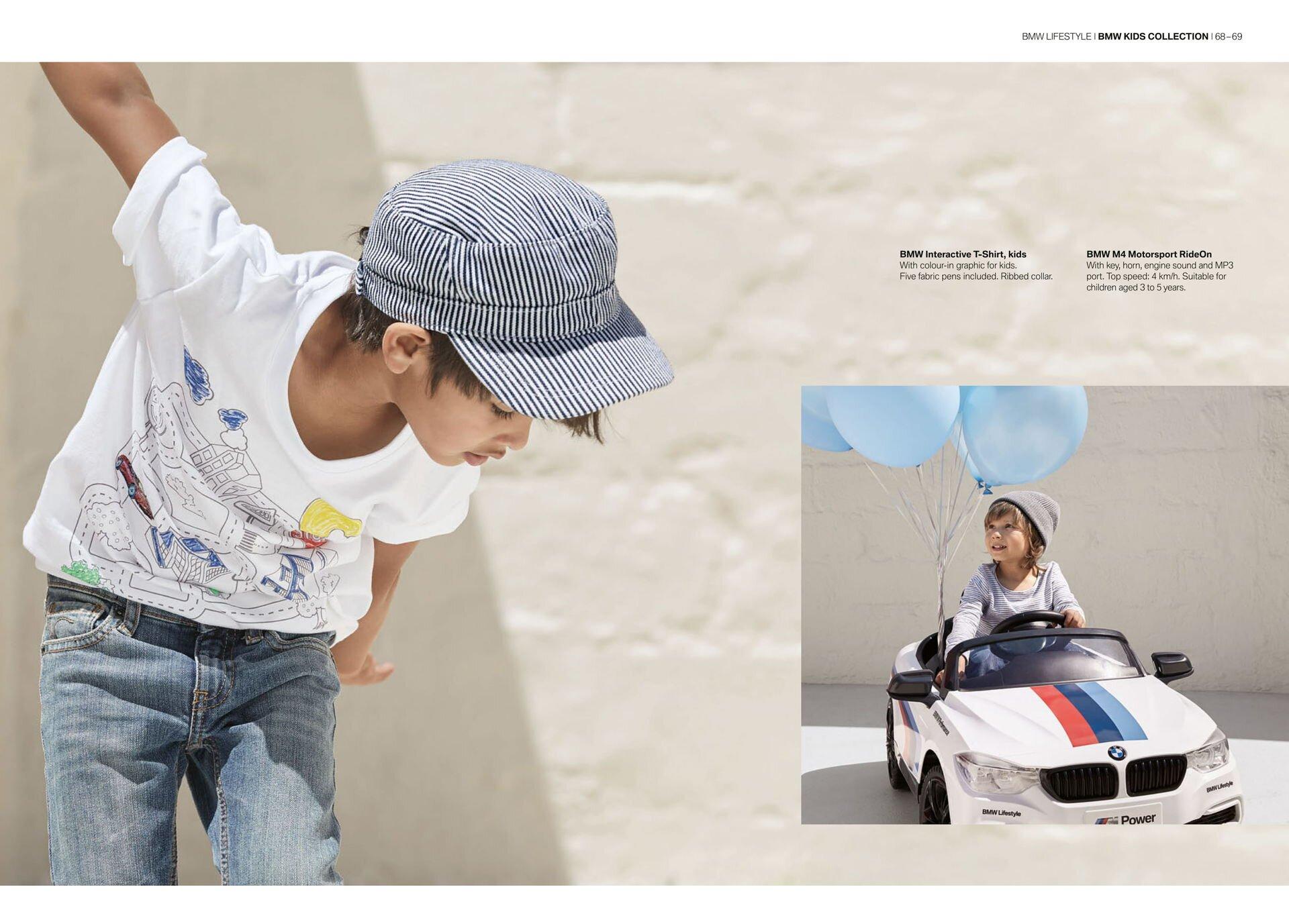 Коллекция аксессуаров BMW LIFESTYLE 2018-2020 - фото pic_be994d60690e807_1920x9000_1.jpg