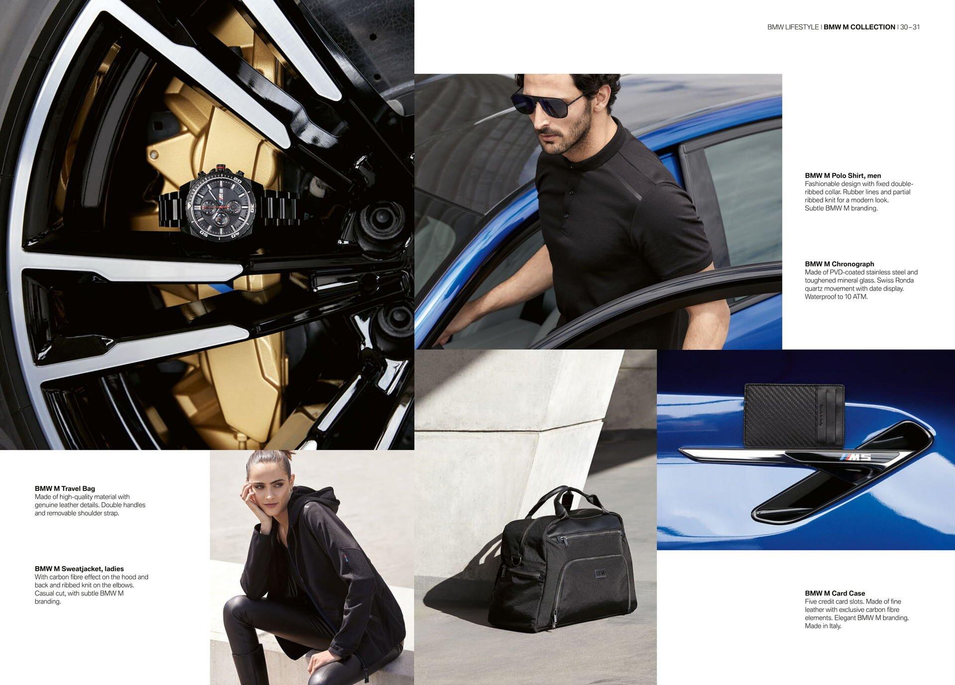 Коллекция аксессуаров BMW LIFESTYLE 2018-2020 - фото pic_3ba8936cc93b608_1920x9000_1.jpg