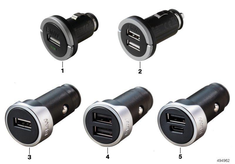 Автомобильное зарядное устройство USB (USB адаптер прикуривателя) BMW - фото pic_027d6370c05140c3bd0d9da6fefad59a_1920x9000_1.jpg