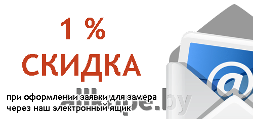 О нас - фото pic_ec909b75a1e75b17c2b688ddc280f25c_1920x9000_1.png