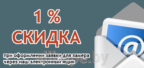 Мебель по индивидуальному заказу в Пинске и по Беларуси - фото pic_ec909b75a1e75b17c2b688ddc280f25c_1920x9000_1.png