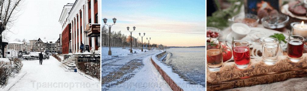 Новый год в Карелии - фото pic_8ce1447f9f36df6_1920x9000_1.png