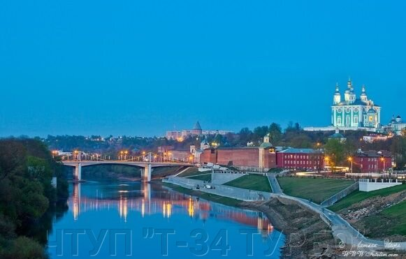 Экскурсия Смоленск - фото 1
