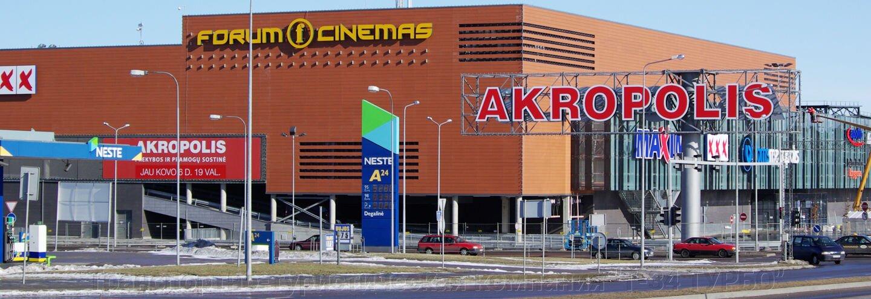 Шоп тур в Вильнюс из Минска за покупками! Выезд каждую среду, субботу и воскресенье - фото pic_2ec660ba5af9623_1920x9000_1.jpg