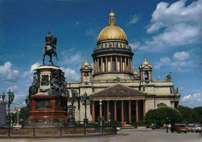 Блистательный Санкт-Петербург экскурсия - фото 2