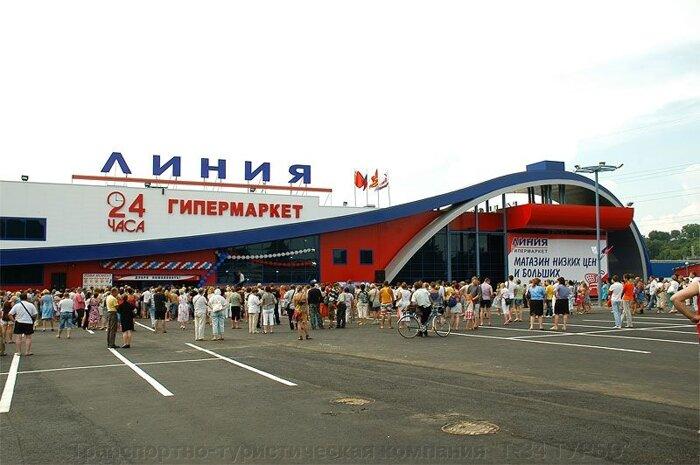Шоп-Тур в Смоленск - фото 1