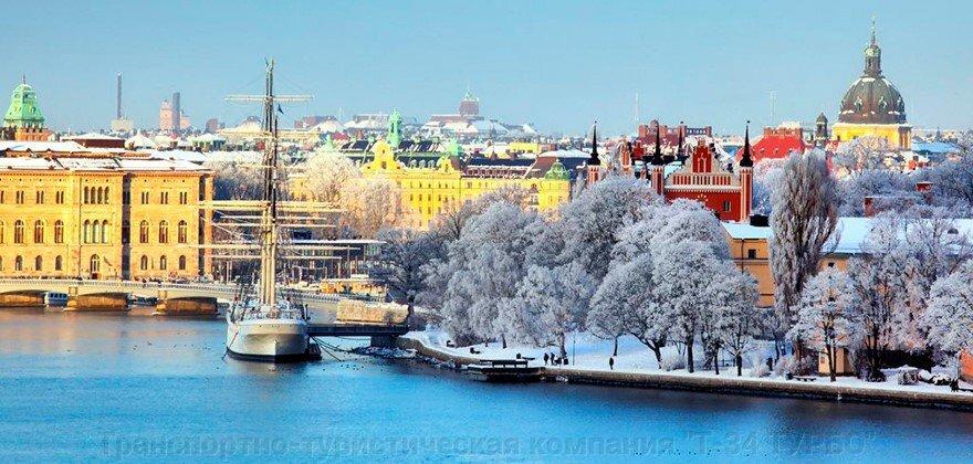 Новогодний круиз Рига-Стокгольм-Юрмала - фото pic_c167ec6daceb1f7_1920x9000_1.jpg