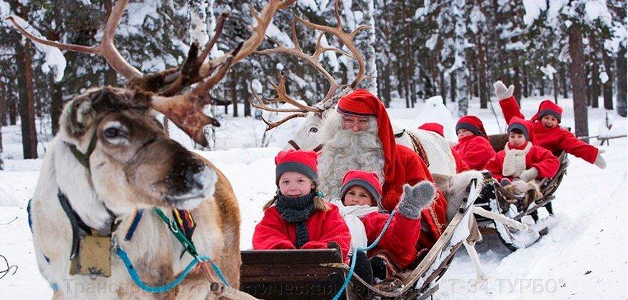 Путешествие в Лапландию к Санта Клаусу с посещением Арктического зоопарка! - фото pic_c4380c26b2d0f33_1920x9000_1.jpg