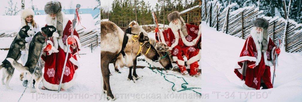 Новый год в Карелии - фото pic_62fb6940f028e31_1920x9000_1.jpg