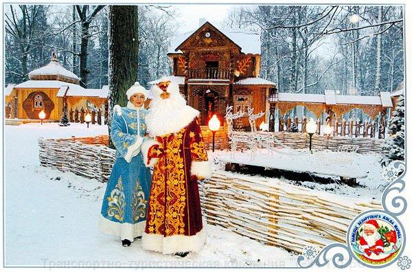 Новогодний тур в Беловежскую Пущу автобусом - фото pic_932a733be1a248f_700x3000_1.jpg
