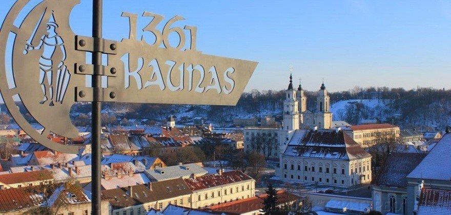 Встреча Нового года в Каунасе. Best Western Santaka Hotel 4* - фото pic_4463d65dddf77e7_1920x9000_1.jpg