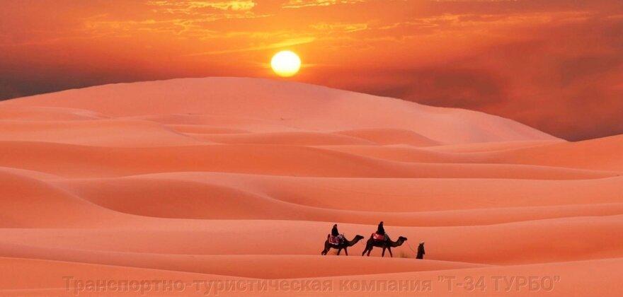 "Авиатур ""Марокко-Испания-Андалусия"" с вылетом из Минска/Вильнюса - фото pic_e5499de66e34e707ce09f11475fbf97f_1920x9000_1.jpg"
