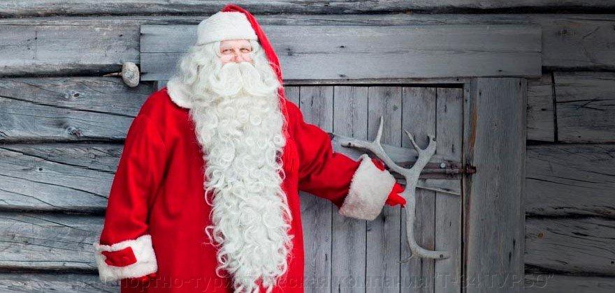 Путешествие в Лапландию к Санта Клаусу с посещением Арктического зоопарка! - фото pic_ae0339cf206879e_1920x9000_1.jpg