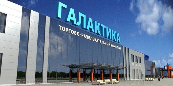 Шоп-Тур в Смоленск - фото 2