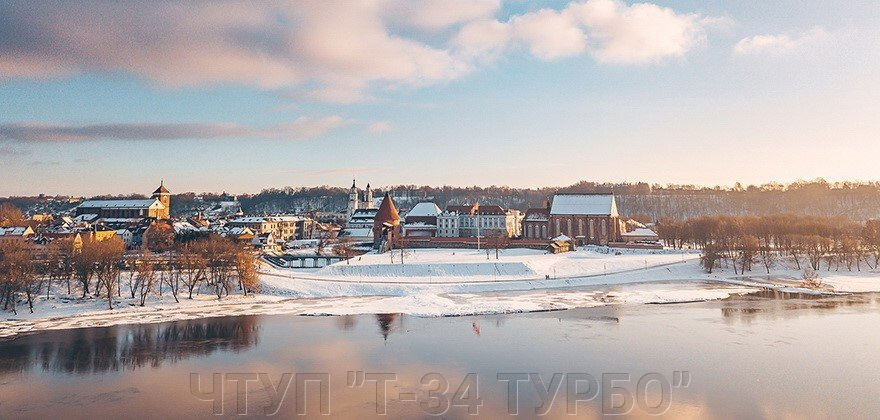 Встреча Нового года в Каунасе. Best Western Santaka Hotel 4* - фото pic_18716fe1ded90b8_1920x9000_1.jpg