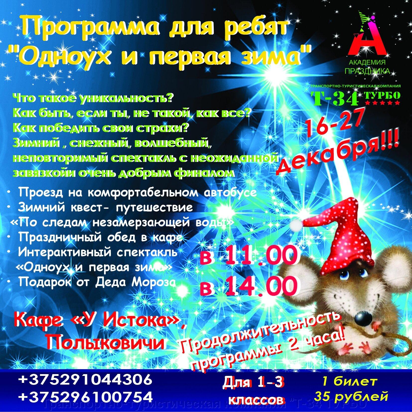 pic_9370115c75948a134025f93ae5679de3_1920x9000_1.jpg