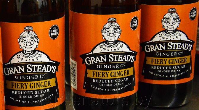Имбирные Безалкогольные напитки марки Gran Stead`s, произведенные в Англии, снова в продаже! - фото pic_c8964457aa921bb_1920x9000_1.jpg
