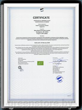 Кокосовое масло нерафинированное органическое Шри Ланка 750 мл стекло - фото pic_f71c849ccf5feedb6758629722b9740b_1920x9000_1.png