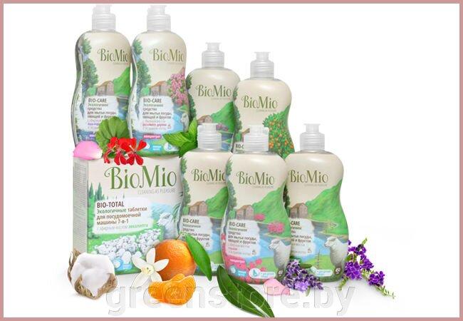 Экологичные средства для мытья посуды и таблетки посудомоечной машины BioMio снова в продаже!! - фото pic_accddc9e23ae63d_700x3000_1.jpg