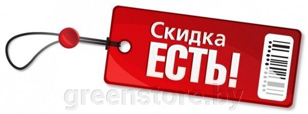 Скидки на нужные и полезные товары в апреле. - фото pic_ac4f8c27539f934_1920x9000_1.jpg