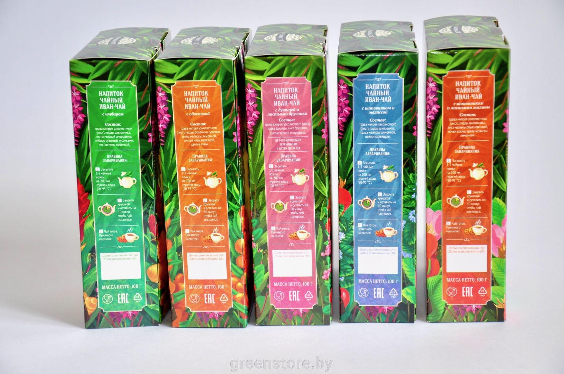 """Иван-чай """"Дед Кипрей"""" расширение ассортимента. - фото pic_763fac44c9542a3_1920x9000_1.jpg"""