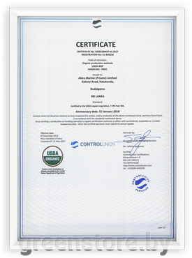 Кокосовое масло нерафинированное органическое Шри Ланка 750 мл стекло - фото pic_a45589eda880e73bd0e34a8064cccdc1_1920x9000_1.png