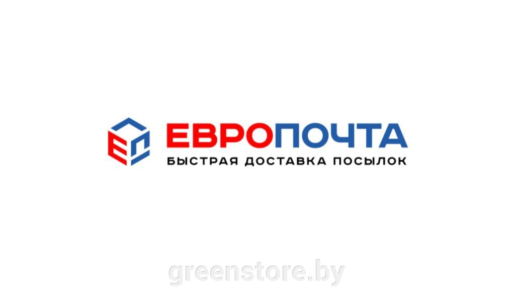 Новый способ доставки - ЕВРОПОЧТА - фото pic_09cda706c182b870bfd3226f1e27e77a_1920x9000_1.jpg