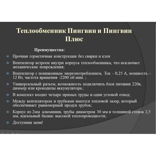 pic_a42d375538f32e1f0ae7e5c791f755b2_1920x9000_1.jpg