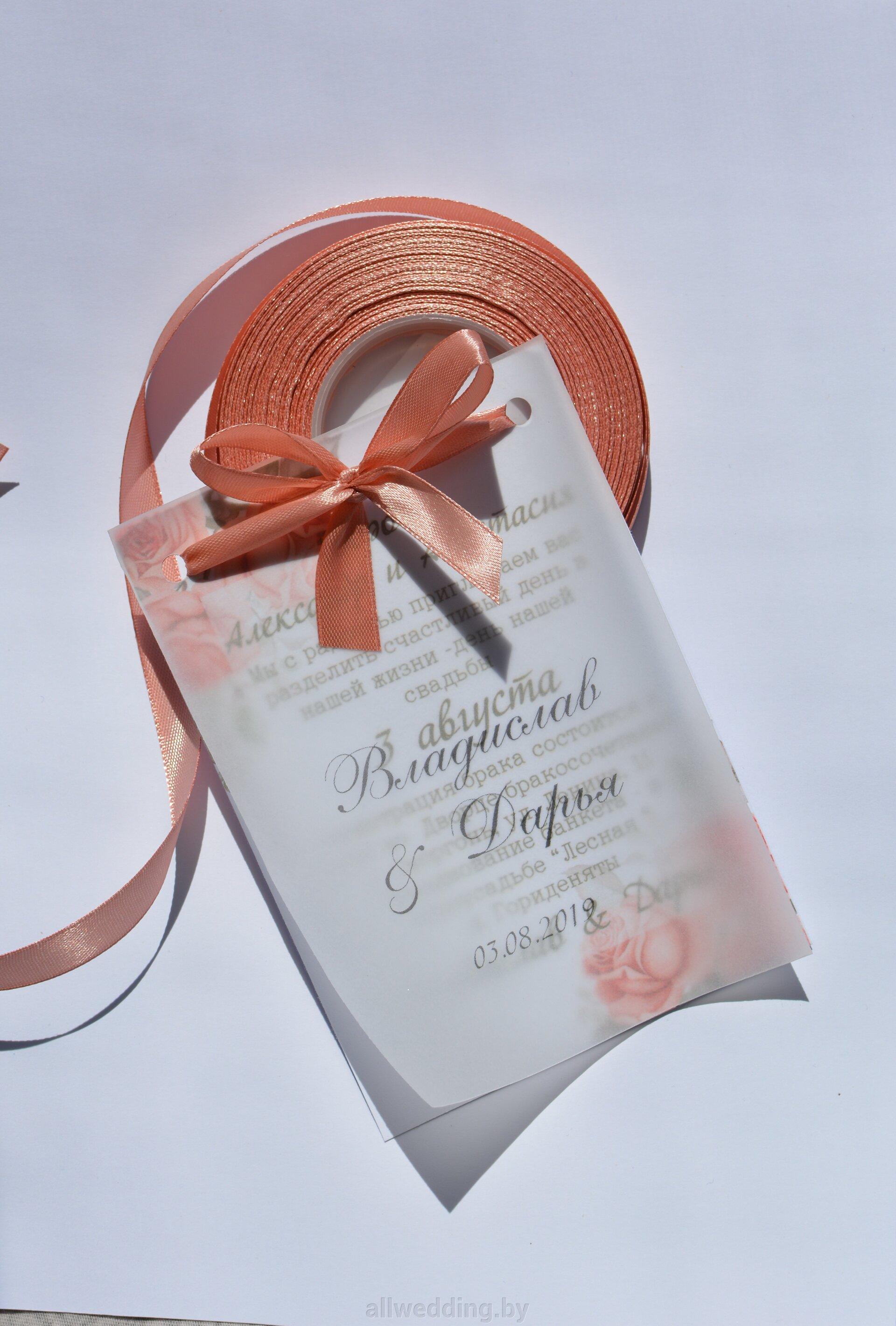 Приглашение на свадьбу ручной работы Infinity. - фото pic_5f86ae259e496c036d81227c65525870_1920x9000_1.jpg