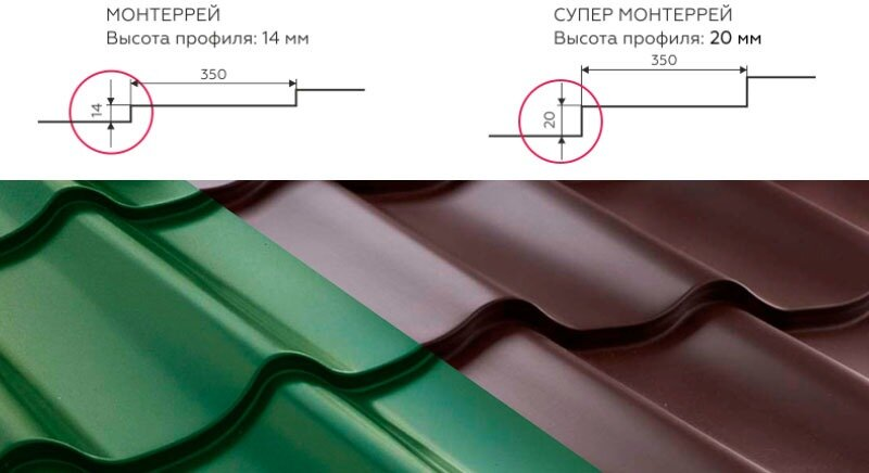 Шоколадно-коричневый Мат - фото pic_0992e62bbc54ce3465e299a3e31e40a6_1920x9000_1.jpg