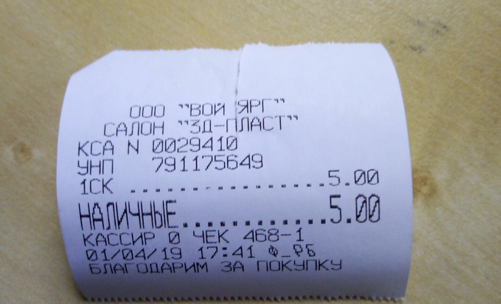 Оплата и доставка - фото 1