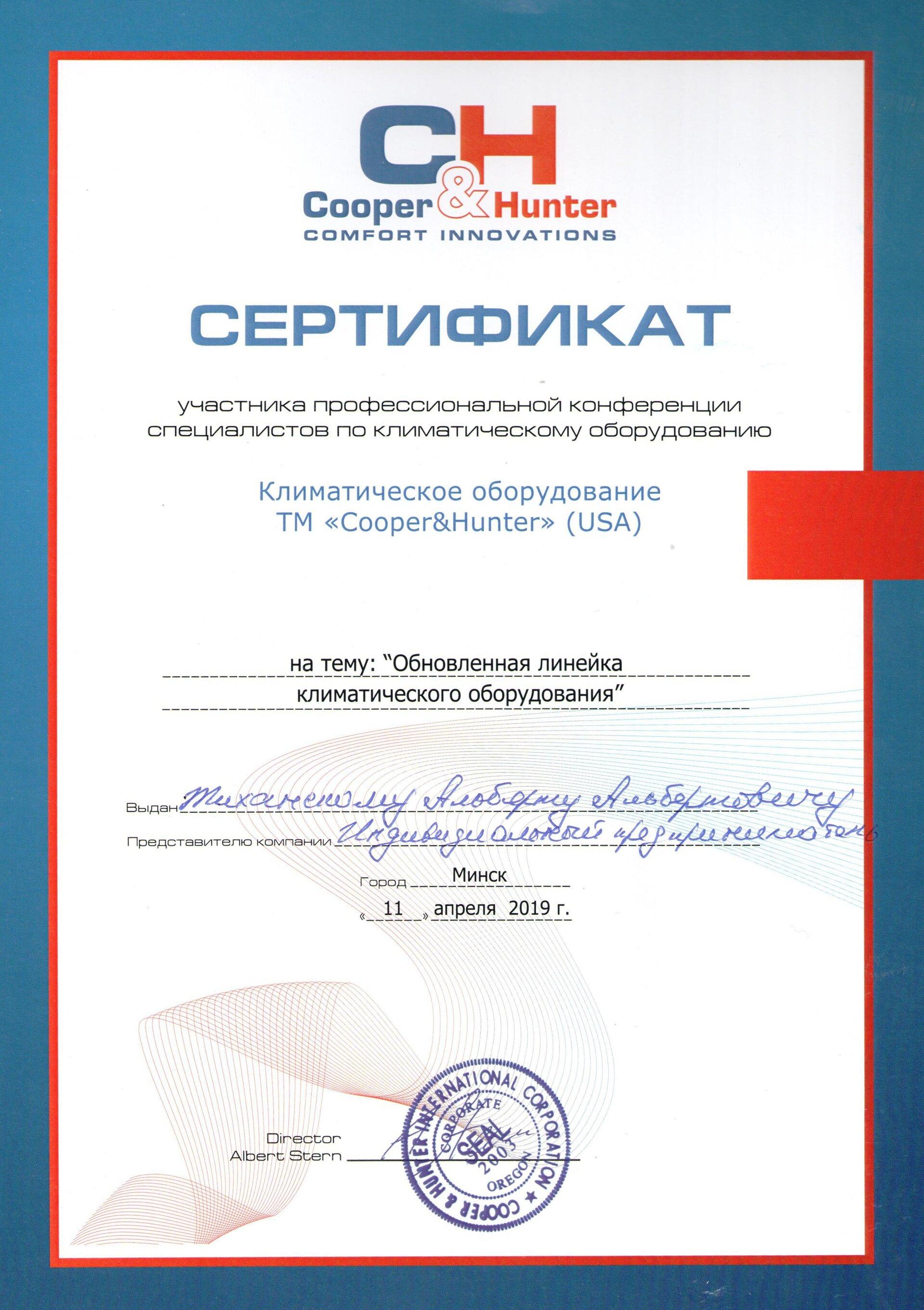 Продажа, установка и ремонт кондиционеров в Минске - фото pic_183318b3e716e562c9efade07ed8f553_1920x9000_1.jpg