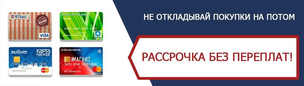 Продажа, установка и ремонт кондиционеров в Минске - фото pic_7e70824b3445438f1dd72b213498324d_1920x9000_1.jpg
