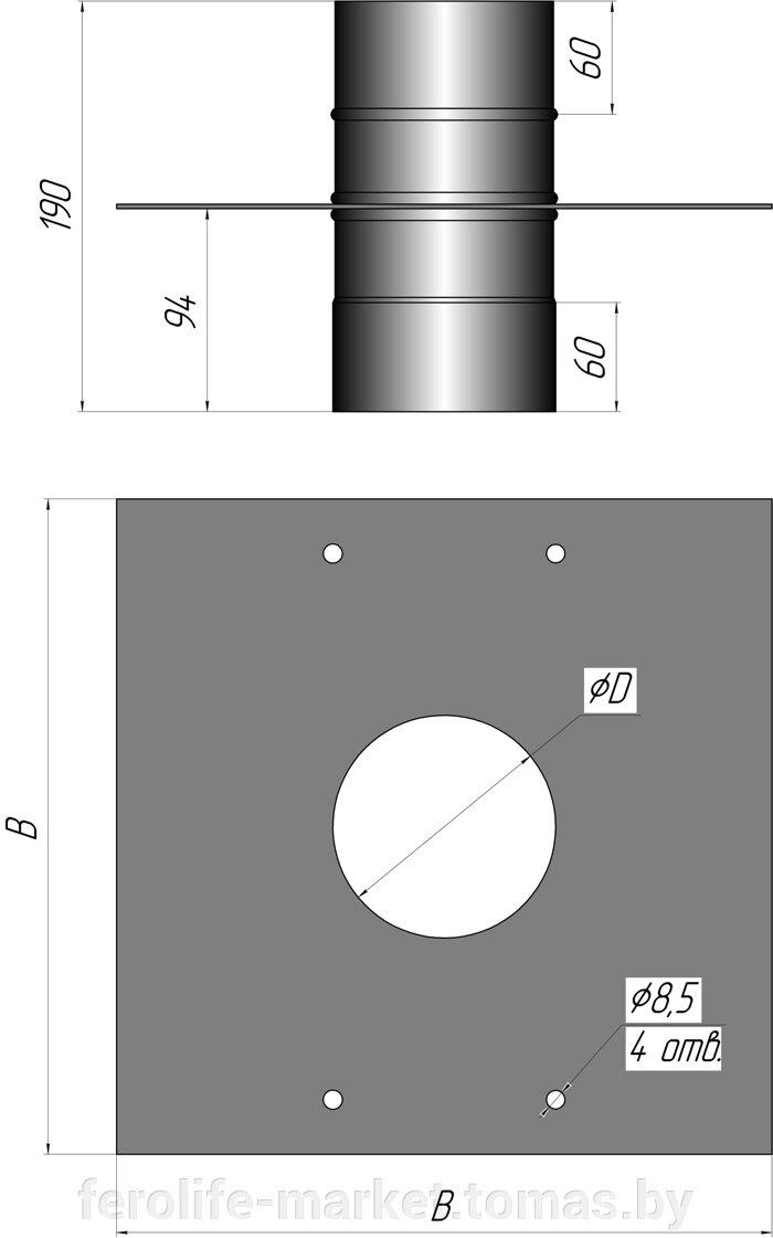 Пластина промежуточная - фото pic_b04d11029c1f57b_700x3000_1.jpg