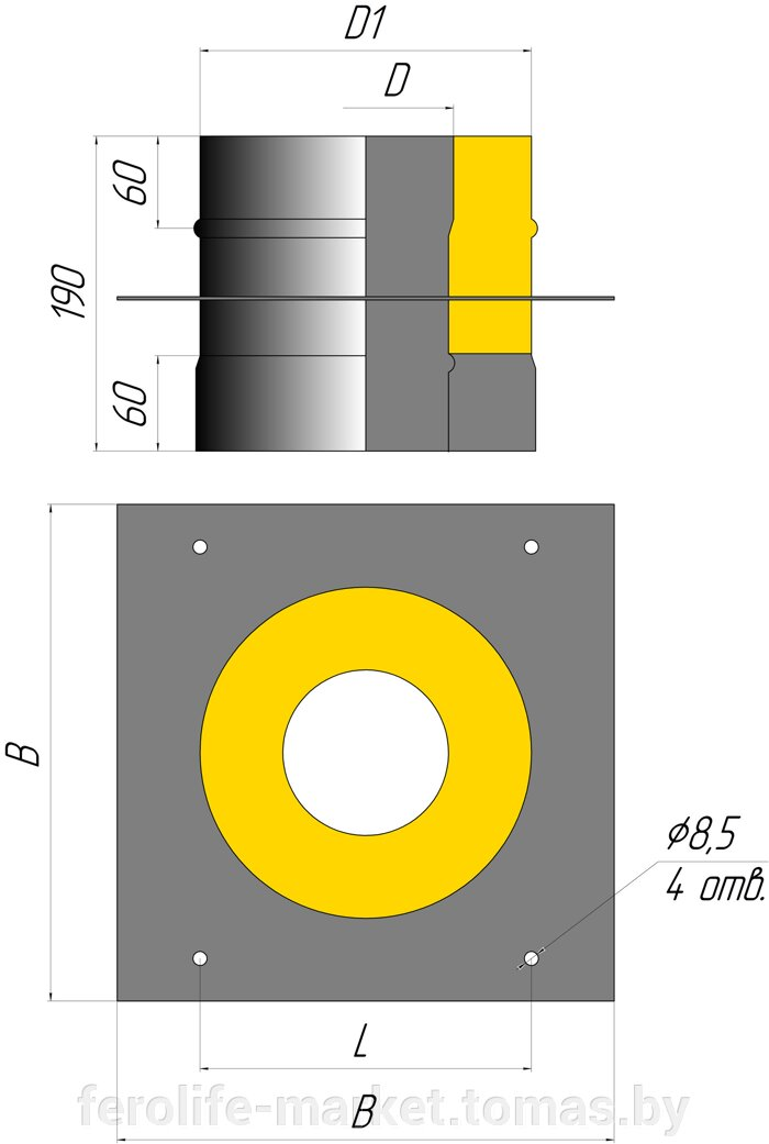 Пластина промежуточная двустенная - фото pic_6385bd2d73e7763_700x3000_1.jpg
