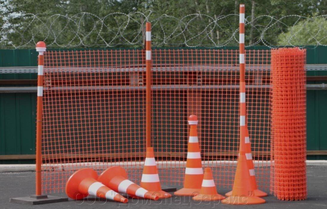 А-45/2/25 Аварийное ограждение 40*45мм (рулон 25м), оранжевое для строительных и спортивных площадок - фото pic_7bd0cbf7d7aa237ae2b95f0e8bcb107e_1920x9000_1.jpg