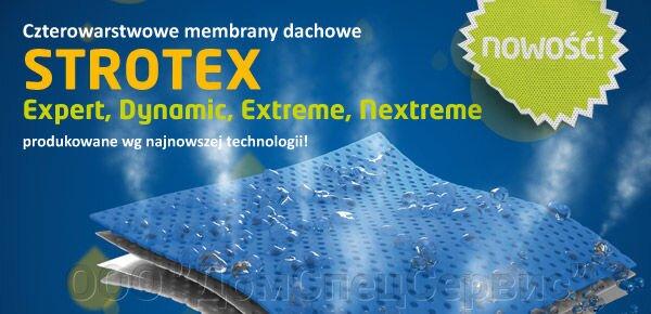 Четырехслойные диафрагмы STROTEX