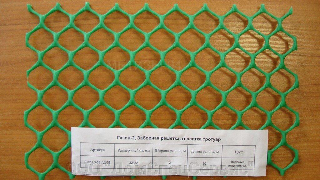 Новые цвета и размеры Сетки от кротов! - фото pic_4e787ab92f1b891ef597c4330d170ff7_1920x9000_1.jpg