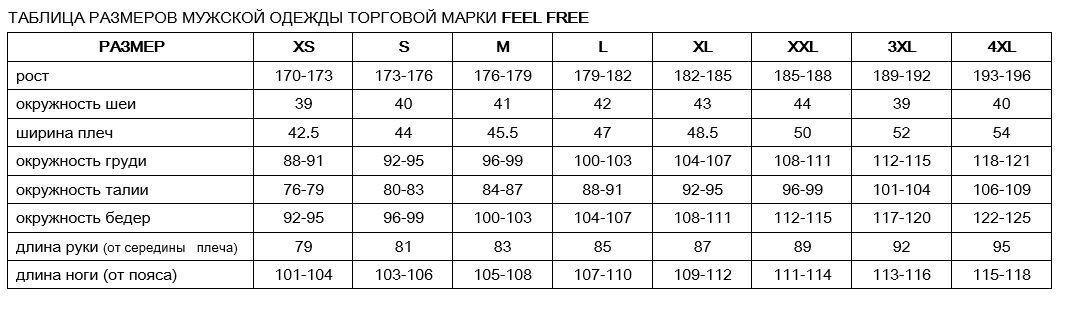 таблица размеров FEEL FREE