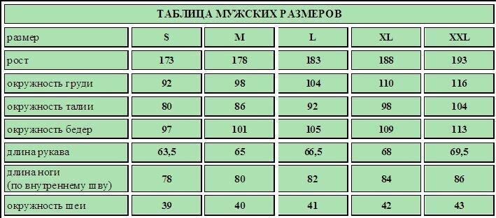 Таблица размеров производителя Newline - фото pic_636afc3e90154673a2948d8621e743d0_1920x9000_1.jpg