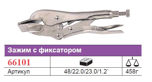 66101