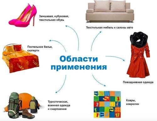 pic_205890d7e8dff9c_1920x9000_1.jpg