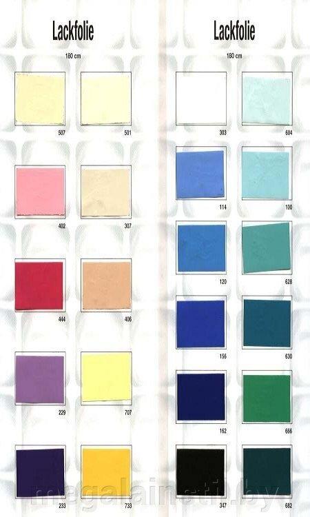 Цветовая палитра - фото 6