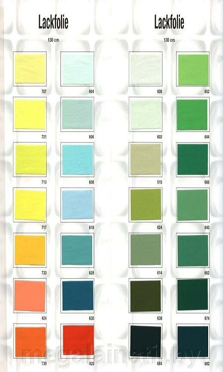 Цветовая палитра - фото 5
